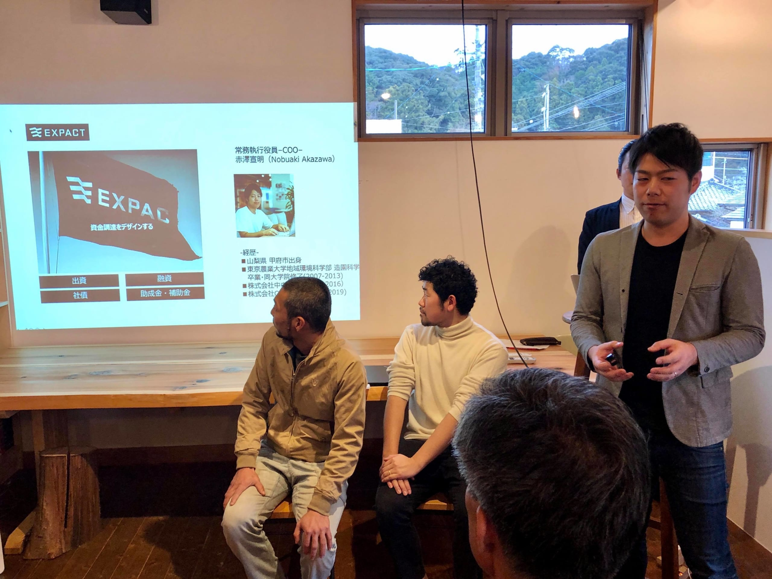 当社COO赤澤が『天竜トライアルオフィス』オープニングイベントに登壇致しました