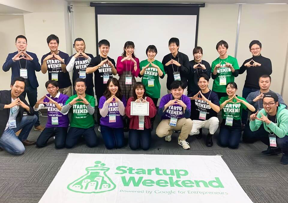 【静岡 起業】Startup Weekend 静岡02 開催レポート