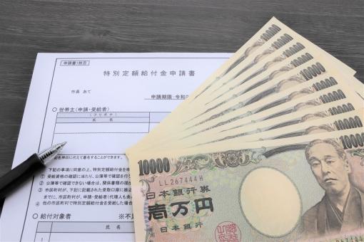 【更新あり】飲食店の「取引先」に60万円の給付金。対象は?申請方法は?緊急事態宣言下の中小企業・個人事業者向け一時支援金とは