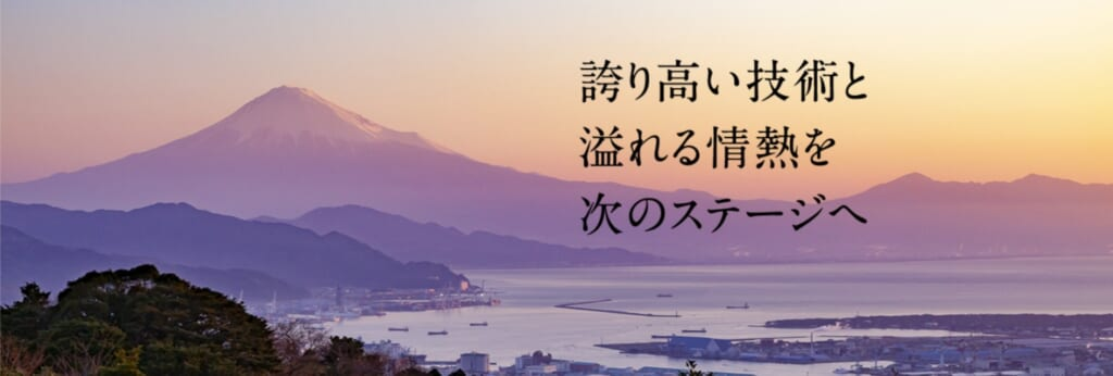 【2021年・令和3年度】静岡県の助成金「新成長産業戦略的育成事業助成事業」とは?